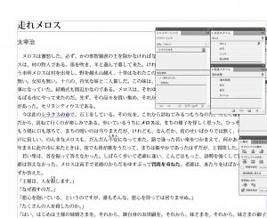 翻訳対象ファイルJP_Indesign