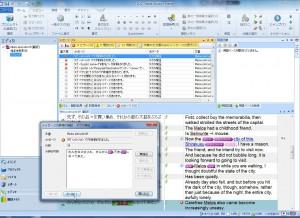 メッセージの詳細の検証-タグの検証
