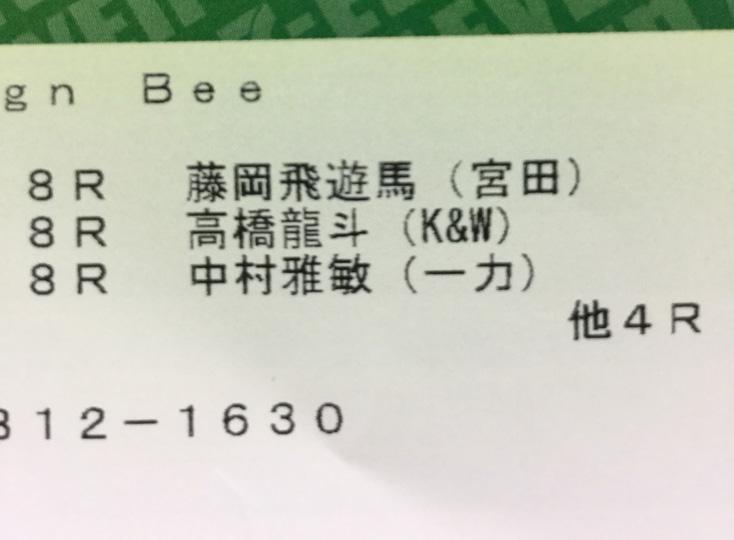 box0402_2909