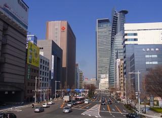 名古屋イメージ