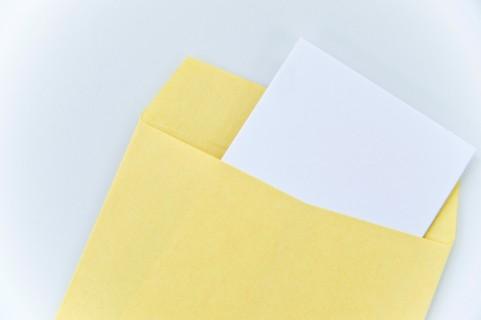クラフト封筒を自作する