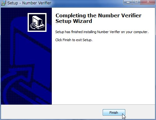 SDL Number Verifier インストール済み