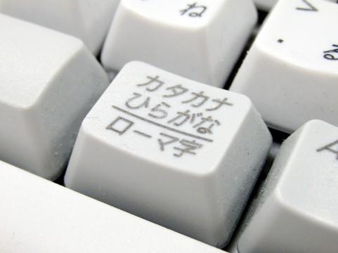 キーボードイメージ