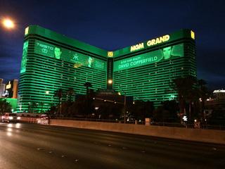 MGMグランドアリーナ