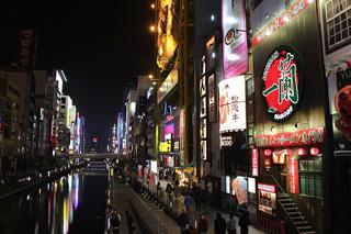 大阪ストリートイメージ