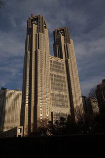 都庁イメージ
