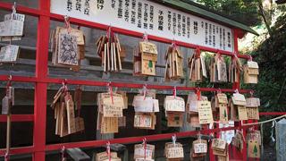 京都絵馬イメージ
