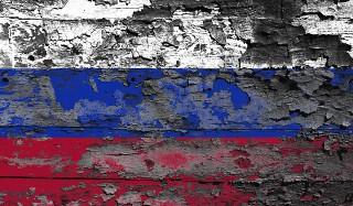 ロシア国旗イメージ