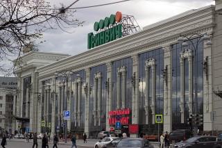 ロシアエカテリンブルグイメージ