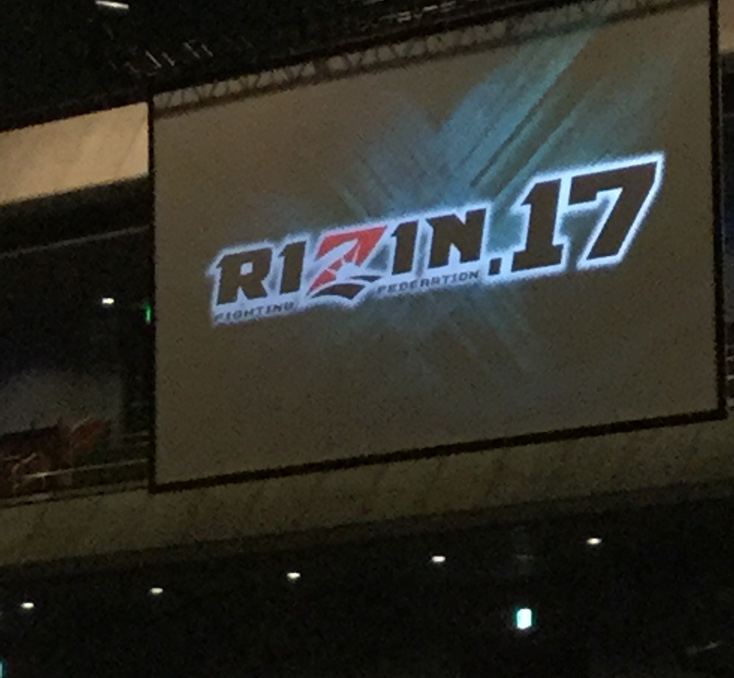 rizin17_0728_3509