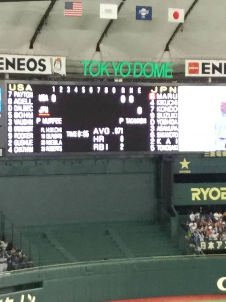 baseball1112_4323