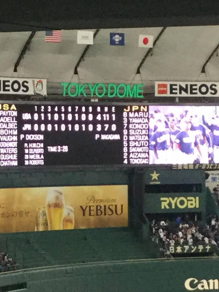 baseball1112_4336